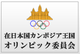 olympic_banner